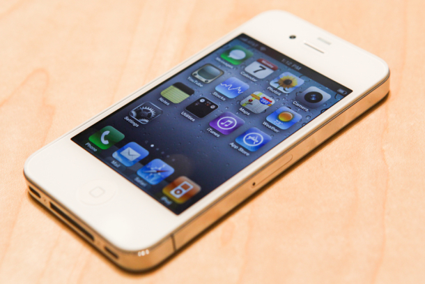 How To Unlock iPhone 4 For Free IMEI Service